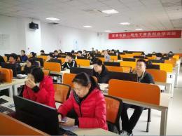 章鱼直播平台篮球科技创新产业园