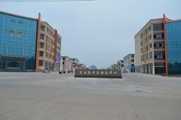 宜春经济技术开发区物流中心