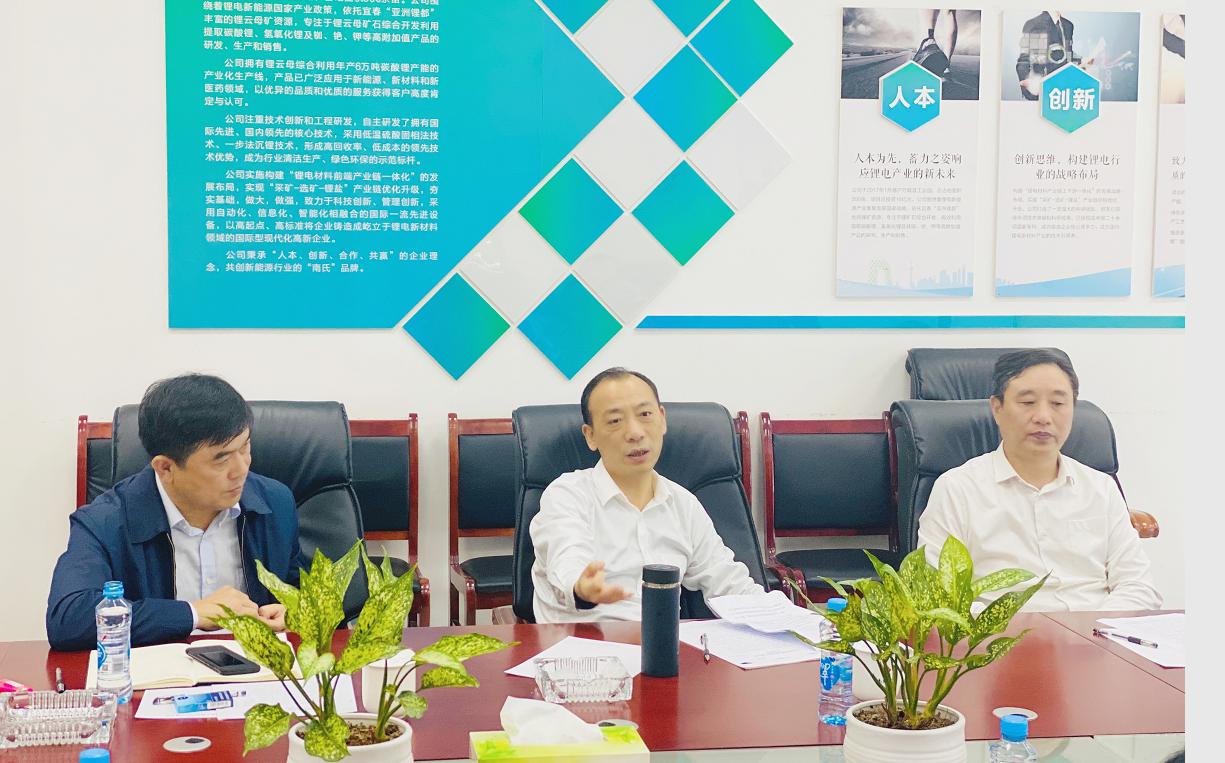 宜春市委书记于秀明走访调研章鱼直播平台篮球类似章鱼直播的看球的